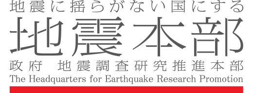 地震本部 ロゴ