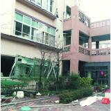 地震により被害を受けた学校の校舎(阪神・淡路大震災)