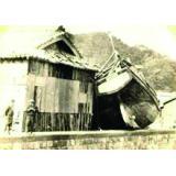 1946年(昭和21年)南海地震