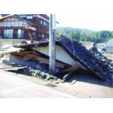 2004年(平成16年)新潟県中越地震