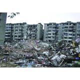 2008年 四川大地震