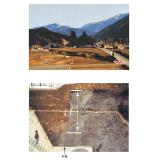 活断層(断層のずれの写真)