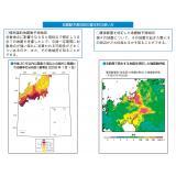 地震動予測地図の基本的な使い方