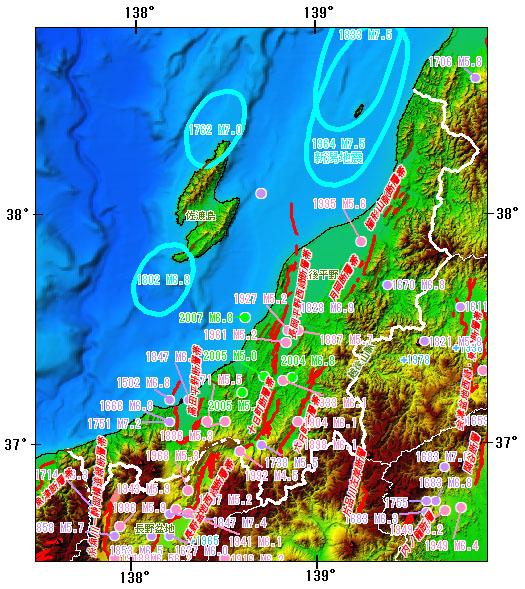 新潟県とその周辺の主な被害地震