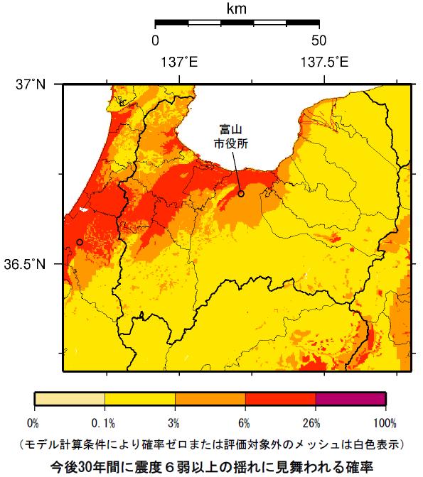 確率論的地震動予測地図(富山県)
