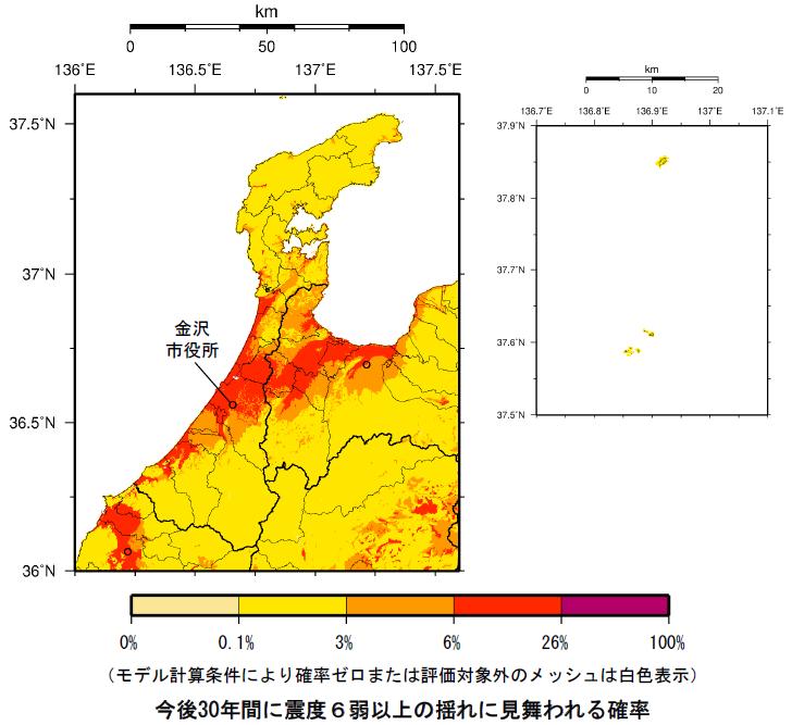 確率論的地震動予測地図(石川県)