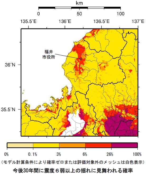確率論的地震動予測地図(福井県)