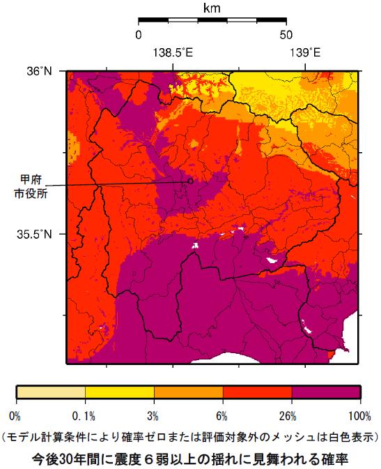 確率論的地震動予測地図(山梨県)