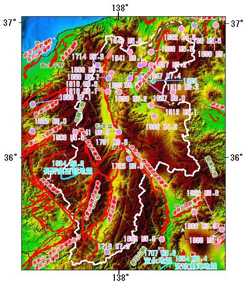 長野県とその周辺の主な被害地震