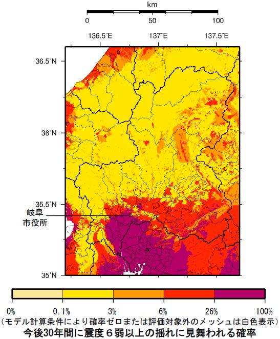 確率論的地震動予測地図(岐阜県)