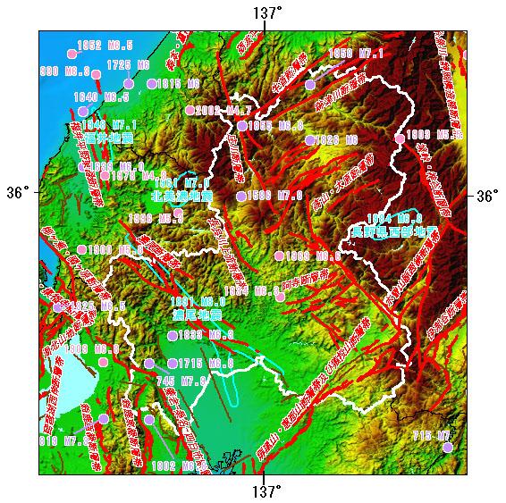 岐阜県とその周辺の主な被害地震