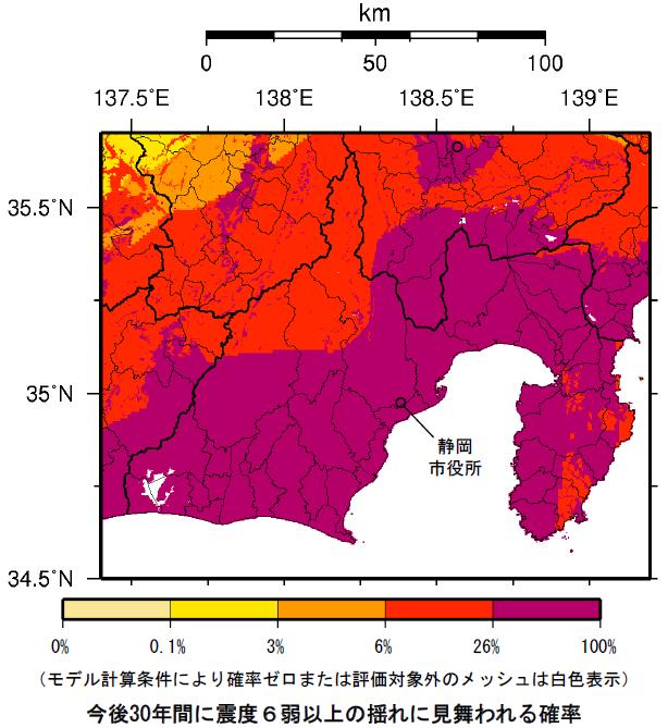 確率論的地震動予測地図(静岡県)