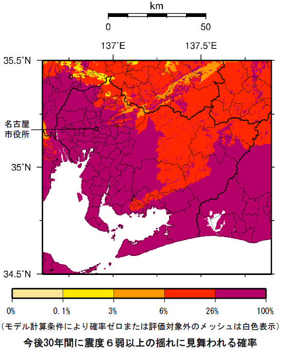 確率論的地震動予測地図(愛知県)