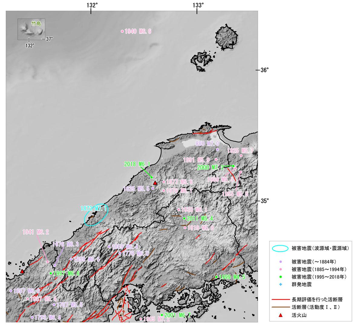 島根県とその周辺の主な被害地震