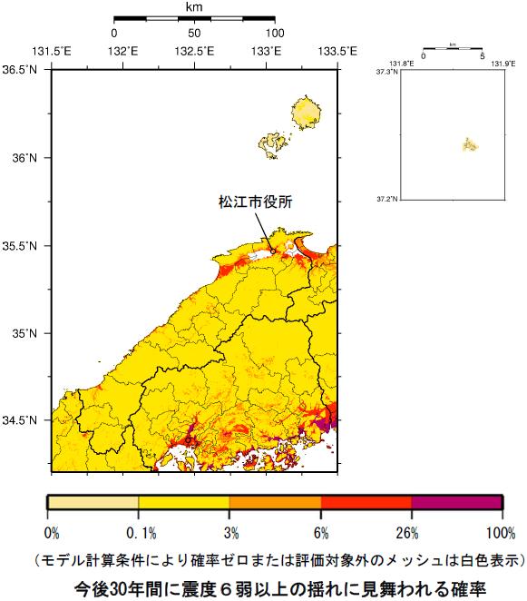 確率論的地震動予測地図(島根県)