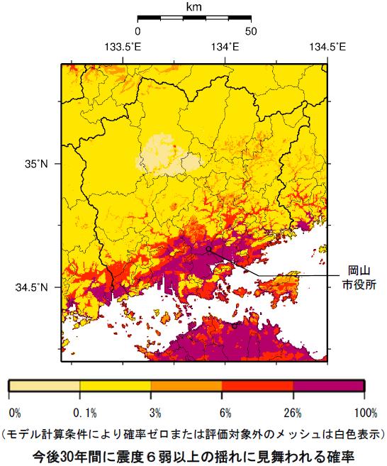 確率論的地震動予測地図(岡山県)
