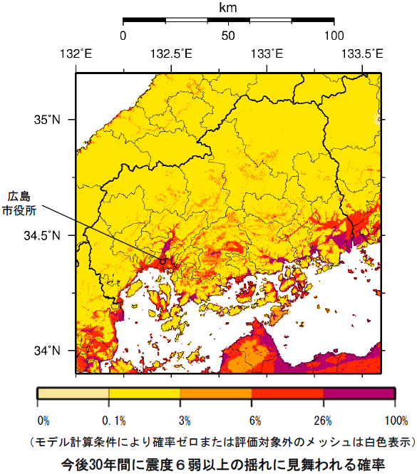 確率論的地震動予測地図(広島県)