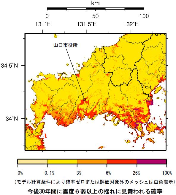 確率論的地震動予測地図(山口県)