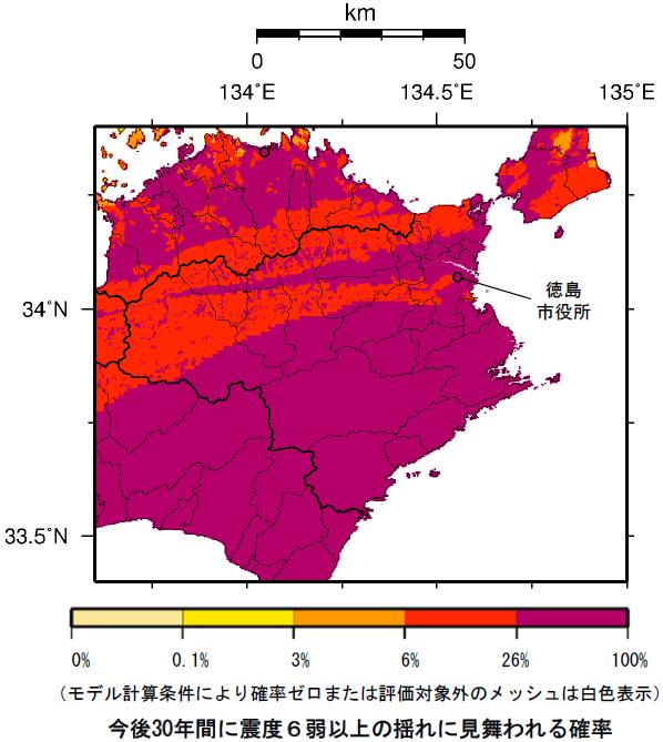 確率論的地震動予測地図(徳島県)