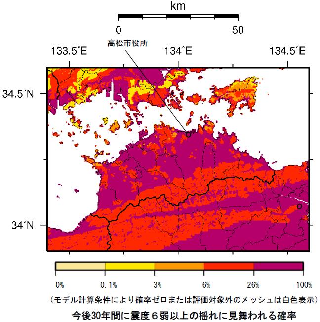 確率論的地震動予測地図(香川県)