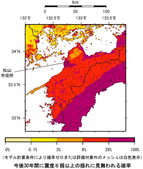 確率論的地震動予測地図(愛媛県)