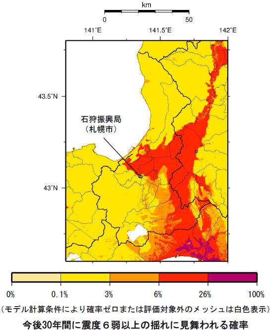 確率論的地震動予測地図(石狩振興局)
