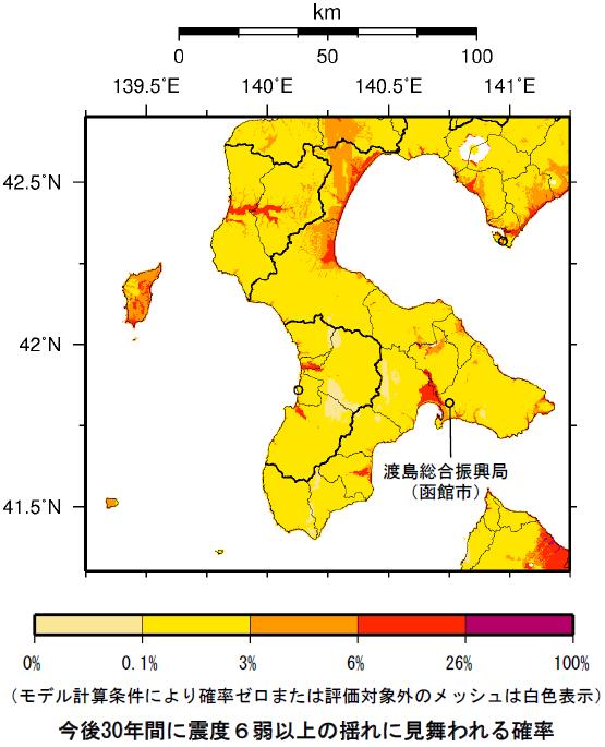 確率論的地震動予測地図(渡島総合振興局)
