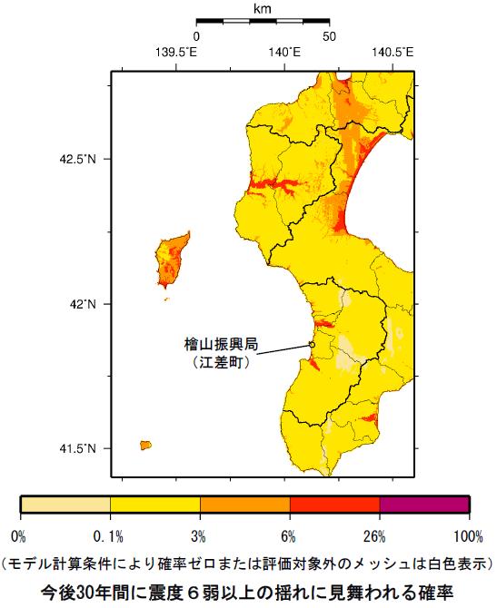 確率論的地震動予測地図(檜山振興局)