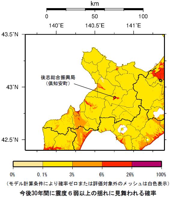 確率論的地震動予測地図(後志総合振興局)