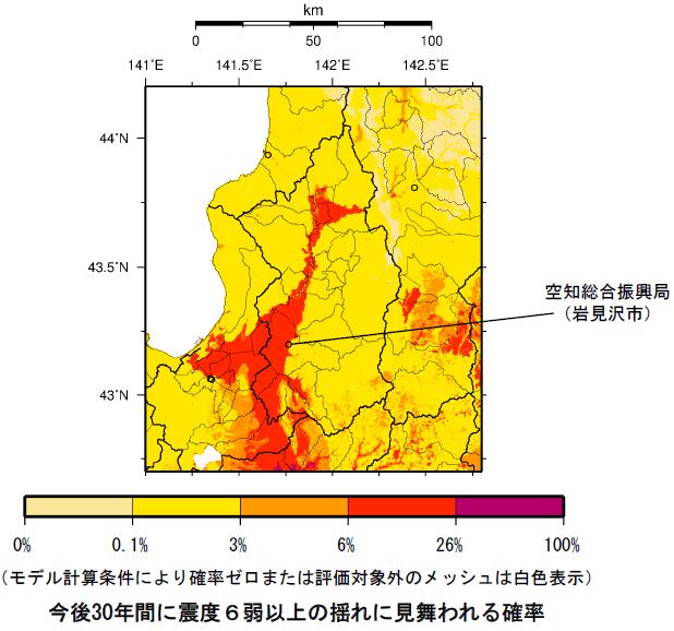 確率論的地震動予測地図(空知総合振興局)