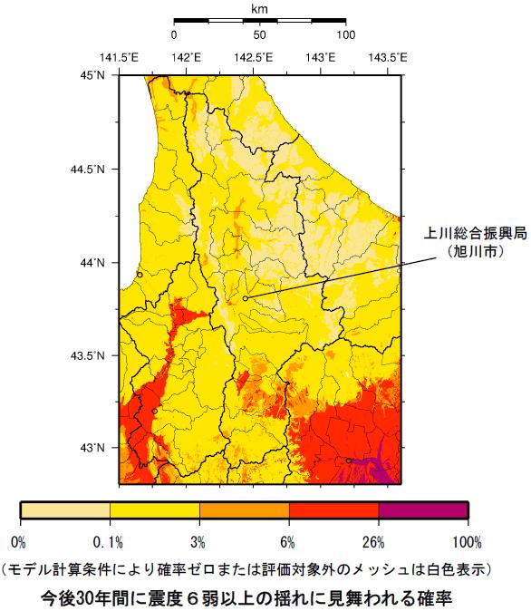 確率論的地震動予測地図(上川総合振興局)