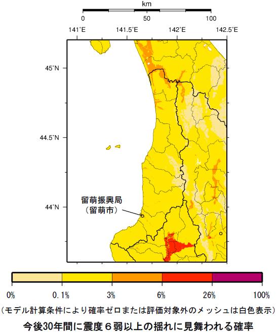 確率論的地震動予測地図(留萌振興局)