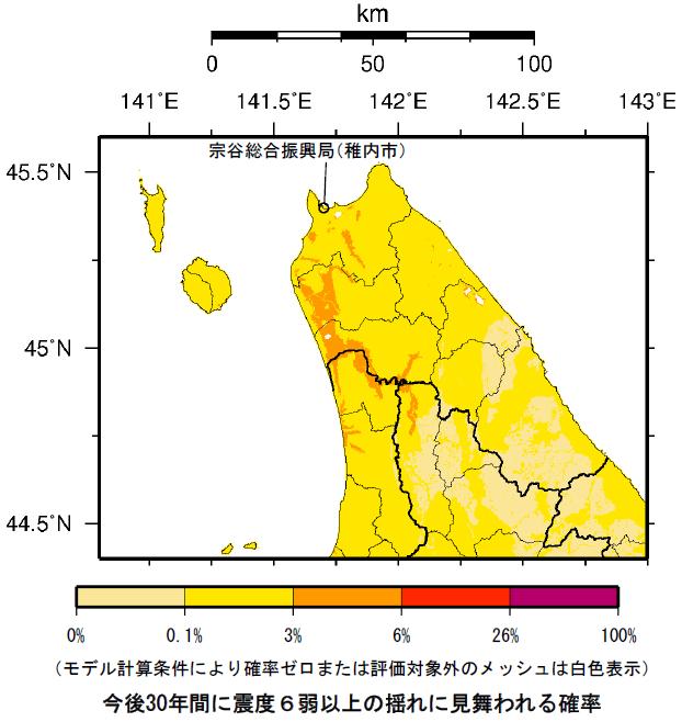 確率論的地震動予測地図(宗谷総合振興局)