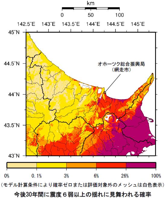 確率論的地震動予測地図(オホーツク総合振興局)