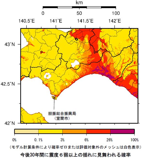 確率論的地震動予測地図(胆振総合振興局)