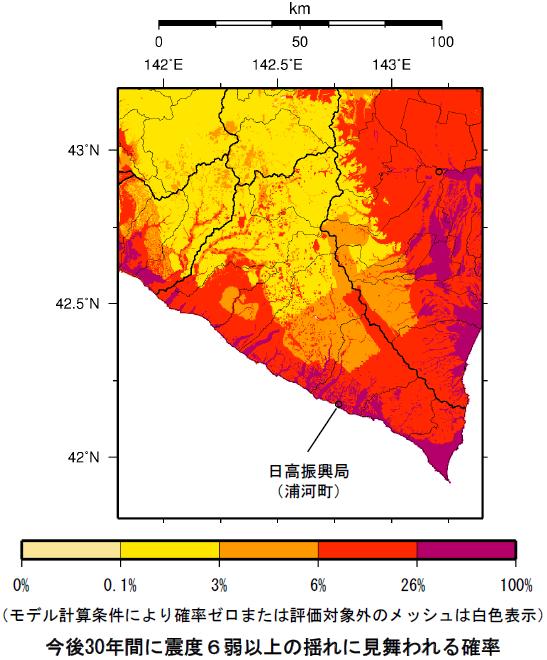 確率論的地震動予測地図(日高振興局)