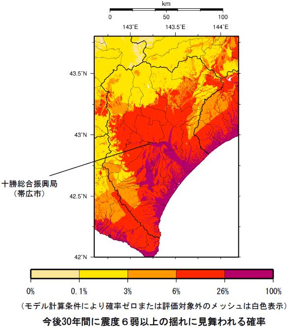 確率論的地震動予測地図(十勝総合振興局)