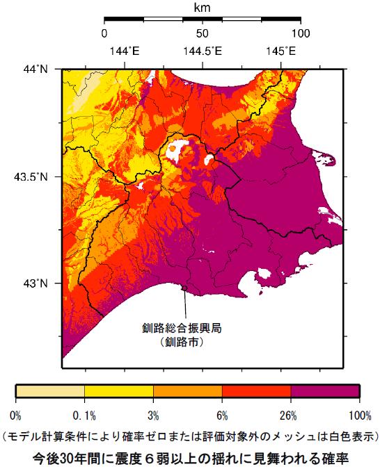 確率論的地震動予測地図(釧路総合振興局)