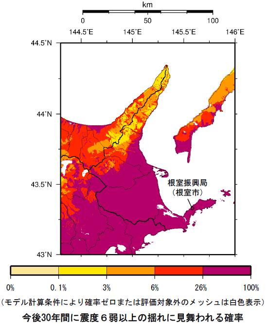 確率論的地震動予測地図(根室振興局(その1))