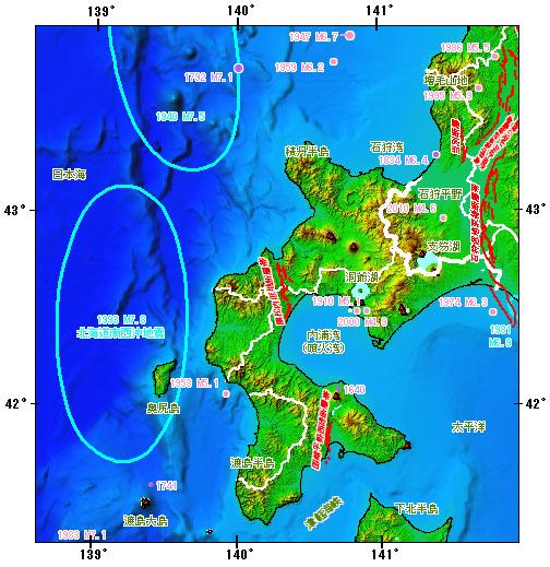 北海道南西部地域とその周辺の主な被害地震
