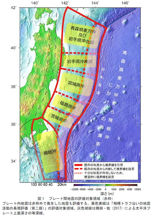 茨城県沖地震 (2011年)