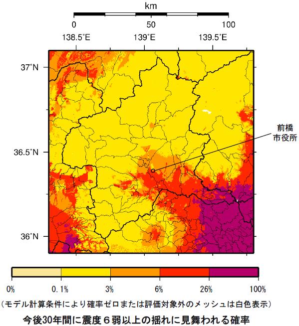 確率論的地震動予測地図(群馬県)