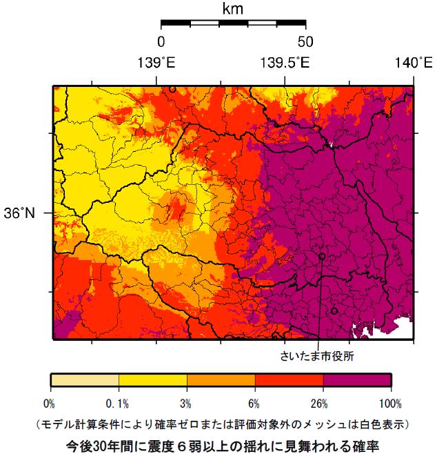 確率論的地震動予測地図(埼玉県)