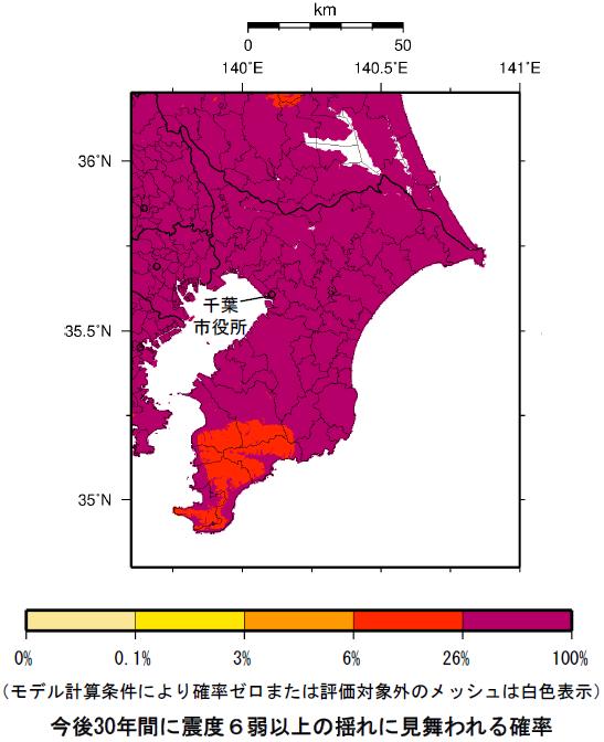 確率論的地震動予測地図(千葉県)