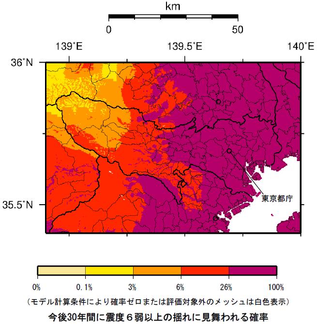 確率論的地震動予測地図(東京都1)