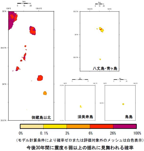 確率論的地震動予測地図(東京都(伊豆諸島))