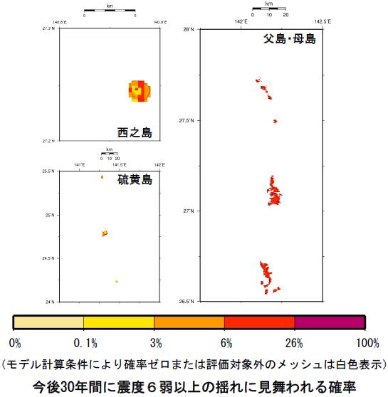 確率論的地震動予測地図(東京都(小笠原諸島))
