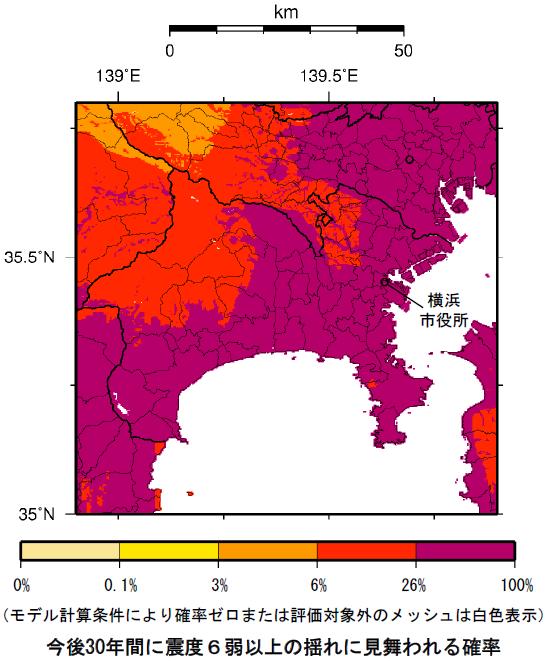 確率論的地震動予測地図(神奈川県)