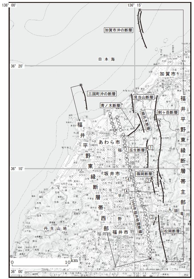 福井平野東縁断層帯