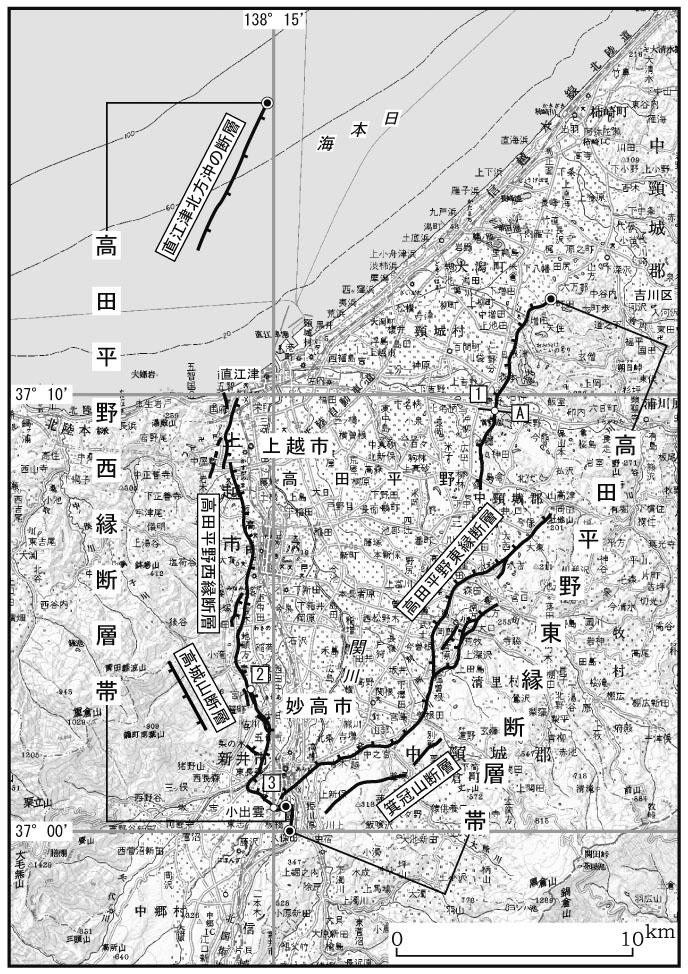 高田平野断層帯 | 地震本部